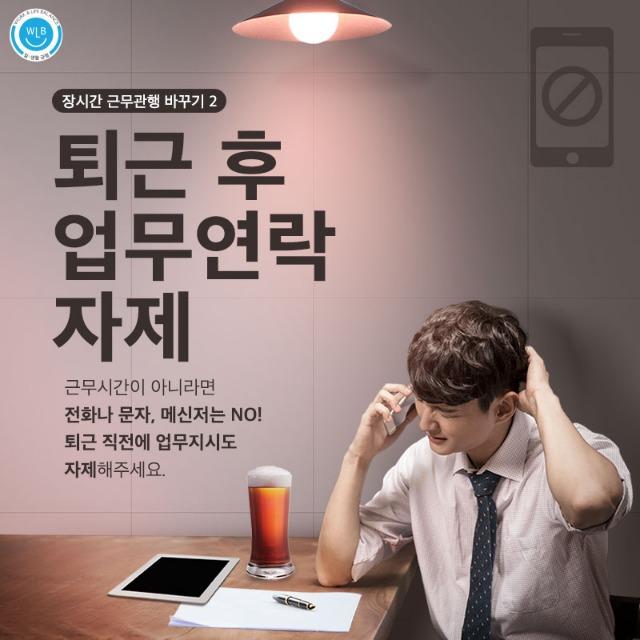 고노부_영상카드뉴스_악프입_08.jpg