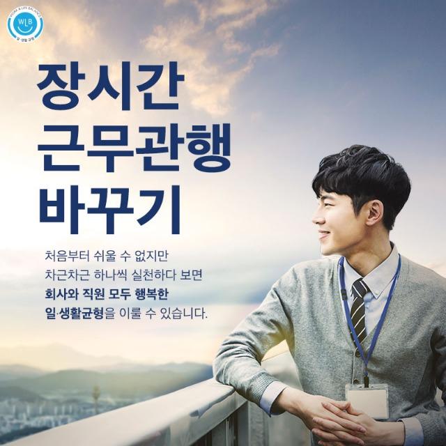 고노부_영상카드뉴스_악프입_10.jpg