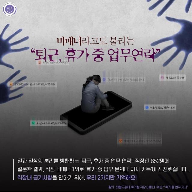 고용노동부-일생활균형_애나밸-정시퇴근-후-집으로_6.jpg