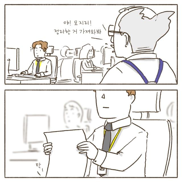 고용노동부 일생활균형_김대리의 결심_9.jpg