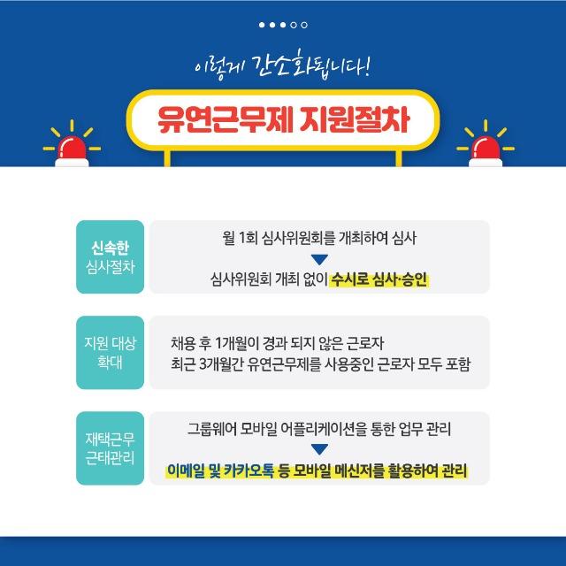 200227 고용노동부 카드뉴스(코로나)-04(수정).jpg