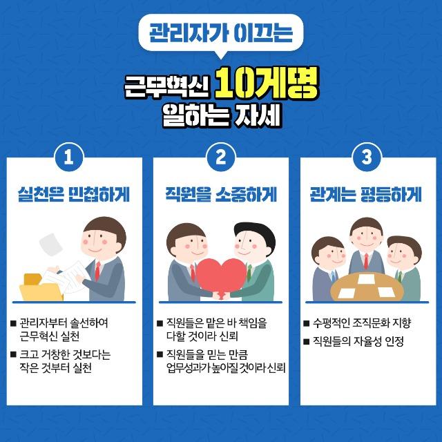 200629 고용노동부 직장인 건강편 카드뉴스(고대리의 이유있슈)-07.jpg